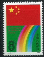 Cina Nuovo** 1988 - Mi.2167 - 1949 - ... Repubblica Popolare