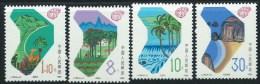 Cina Nuovo** 1988 - Mi.2168/71 - 1949 - ... Repubblica Popolare