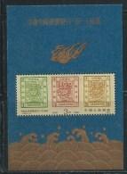 Cina Nuovo** 1988 - Mi.Bloc 44 - Nuovi