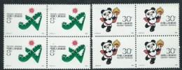 Cina Nuovo** 1988 - Mi.2185/86 Quartina - Nuovi