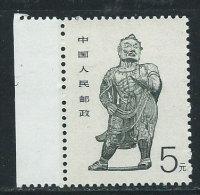 Cina Nuovo** 1988 - Mi.2187 - 1949 - ... Repubblica Popolare