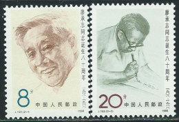 Cina Nuovo** 1988 - Mi.2198/99 - 1949 - ... Repubblica Popolare