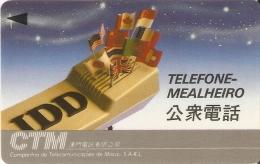 TARJETA DE MACAO DE TELEFONE MEALHEIRO (BANDERA-FLAG) DE CTM $10 (1MACB) NUEVA-MINT - Macau