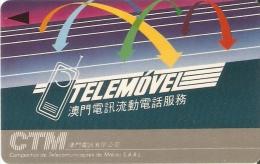TARJETA DE MACAO DE TELEMOVEL DE CTM $10 (1MACC) NUEVA-MINT - Macau
