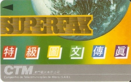 TARJETA DE MACAO DE SUPERFAX DE CTM $10 (1MACG) NUEVA-MINT - Macau