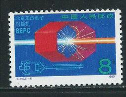 Cina Nuovo** 1988 - Mi.2268 - 1949 - ... Repubblica Popolare