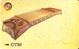 TARJETA DE MACAO DE UN INSTRUMENTO MUSICAL DE CTM  MOP50 (13MACC) MUSICA-MUSIC - Macau