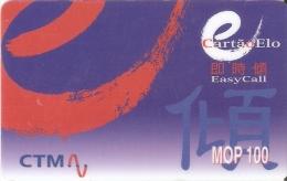 TARJETA DE MACAO DE EASY CALL DE CTM  MOP100 (DATE 31/12/99) - Macau