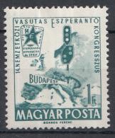 Hongarije - Internationaler Esperantokongreß Der Eisenbahner - MNH - M 1819A - Esperanto