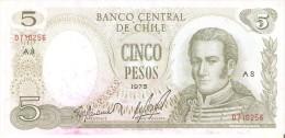 BILLETE DE CHILE DE 5 PESOS DEL AÑO 1975 DE J.M.CARRERA (BANK NOTE) - Chile