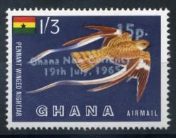 1965 GHANA N.11 PA MNH ** - Ghana (1957-...)