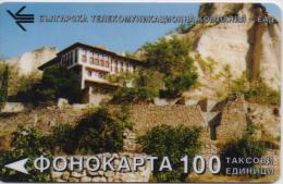 BULGARIA PHONECARD (MAGNETIC ) LANDSCAPE    A30- 30000pcs-1995-USED - Bulgarie