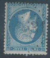 Lot N°30311      N°22, Oblit GC 4531 EVISA (19), Ind 18 Ou 1531 FLUMET (88), Ind 16 - 1862 Napoleon III