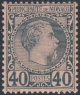 1885: Michel-No. 7 MNH - Monaco