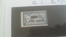LOT 266574 TIMBRE DE FRANCE NEUF** N�2 VALEUR 475 EUROS