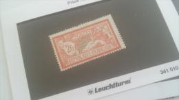 LOT 266615 TIMBRE DE FRANCE NEUF* N�145 VALEUR 55 EUROS