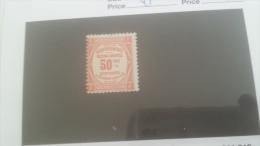 LOT 266639 TIMBRE DE FRANCE NEUF* N�47 VALEUR 450 EUROS