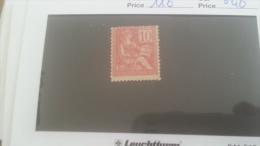 LOT 266643 TIMBRE DE FRANCE NEUF* N�116 VALEUR 40 EUROS