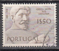 Portugal 1971  Y&T  1112a  Oblitéré - Errors, Freaks & Oddities (EFO)