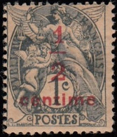 """FRANCE - Scott #P7 Newspaper """"Surcharged"""" / Mint LH Stamp - Newspapers"""