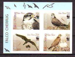 Kyrgyzstan 2009 Y WWF Fauna Animals Birds Saker Falcon Mi No 579-82 Imperforated MNH - W.W.F.