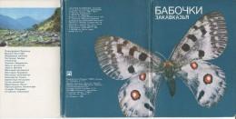 Butterflies - Complete Set Of 18 - Papillons