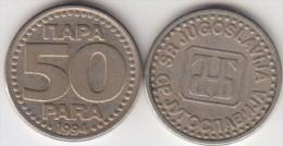 Yugoslavia 50 Para 1994 Km#163 - Used - Jugoslavia