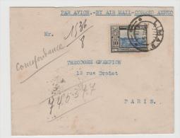 Per049/   PERU  - Luftpost Nach Paris Mit Extrem Seltener Einzelfrankatur 1950 - Peru