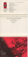 The Red Book 3 (Protected Species In The USSR) - Complete Set Of 16 - Animaux & Faune