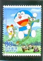 2013 JAPON Y & T N° 6176 ( O ) Héros Et Héroïnes ( XX ) - 1989-... Emperador Akihito (Era Heisei)