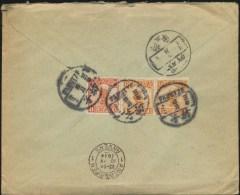 ��� CHINA HISTORY POSTAL - VIA SIBERIA 1914 ���
