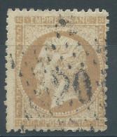 Lot N°30354    Variété/n°21, Oblit étoile Chiffrée 20 De PARIS ( R. St-Domque-St-Gn ), Filet NORD, OUEST Et EST - 1862 Napoleone III