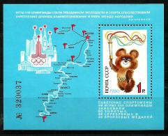 1980 RUSSIA  Giochi Olimpici Foglietto Nuovo ** MNH - 1923-1991 URSS