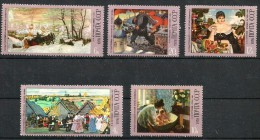 1978  RUSSIA  Pittura Picture Serie Cpl Nuova ** MNH - 1923-1991 URSS
