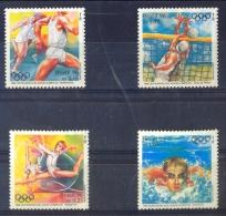 BRAZIL 1996 Olympic Games - Brazil