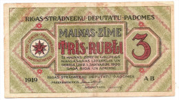 LATVIA LETTLAND 3 RUBLI 1919 P.R2 STAR WITH HAMMER AND SICKLE - Lettonie