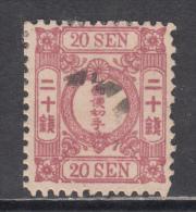 1875    YVERT  Nº 40 - Japón