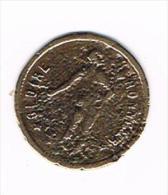 *** PENNING  RECOMPENSE A LA FORCE  -  GLOIRE HONNEUR - Monedas Elongadas (elongated Coins)
