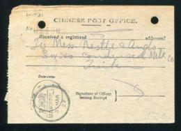 CHINA MANCHURIA STATIONERY REGISTERED RECEIPT TIENTSIN SWISS MILK 1927 - Unclassified