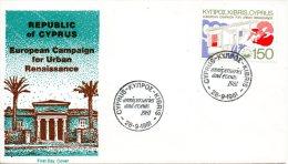 CHYPRE. N°554 De 1981 Sur Enveloppe 1er Jour. Renaissance Des Villes D'Europe. - Chypre (République)