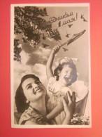 ART PHOTO  USSR SOVIET PROPAGANDA FIRST OF MAY 1960 - Russia
