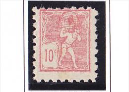 France Vignettes - Poste Enfantine 10c Atlas - Neuf ** - Superbe - Commemorative Labels