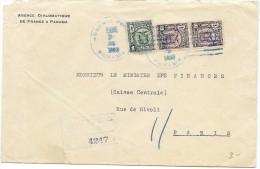 LMM13 -PANAMA LETTRE REC.  DE L'AGENCE DIPLOMATIQUE DE FRANCE A PANAMA POUR PARIS 23/1/1930 - Panama