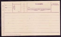 France Vignettes - Poste Enfantine Télégramme - Neuf ** - Superbe - Commemorative Labels