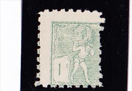 France Vignettes - Poste Enfantine 1c Atlas - Neuf ** - TB - Commemorative Labels