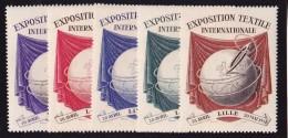 France Vignettes - Lille 1951 - Expo Textile 5 Vignettes - Neuf ** - Superbe - Commemorative Labels