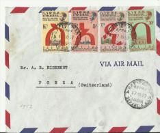 = Etiopien CV 1957 - Ethiopia