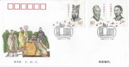 China VR / PR - Mi-Nr 3186, 3187, 3191 FDC (c169) - 1949 - ... People's Republic