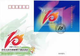 China VR / PR - Block 126 FDC (c179) - 1949 - ... People's Republic