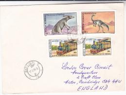 1995 ROMANIA Stamps COVER Dinosaurs 635L GALIMIMIUS 50L PARSAUROLOPHUS 2x 90 TRAIN  To GB Dinosaur Railway Prehistoric - Stamps
